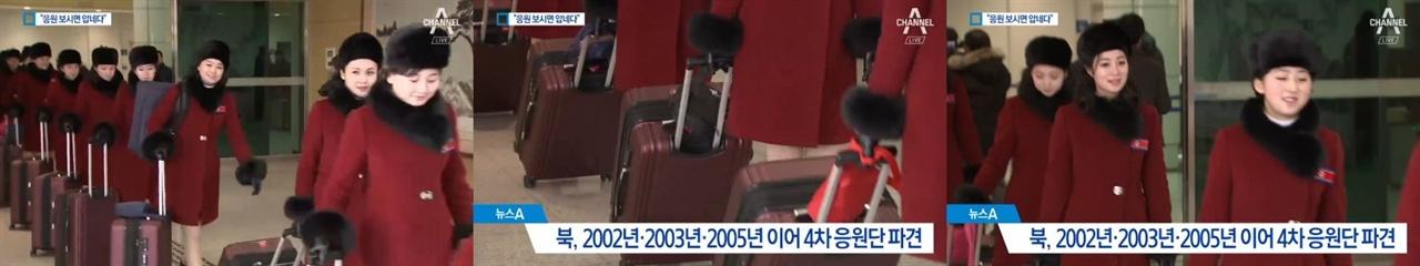 채널A 북한 예술단 관련 보도 속 카메라 움직임(2/7)