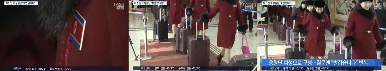 TV조선 북한 예술단 관련 보도 속 카메라 움직임(2/7)
