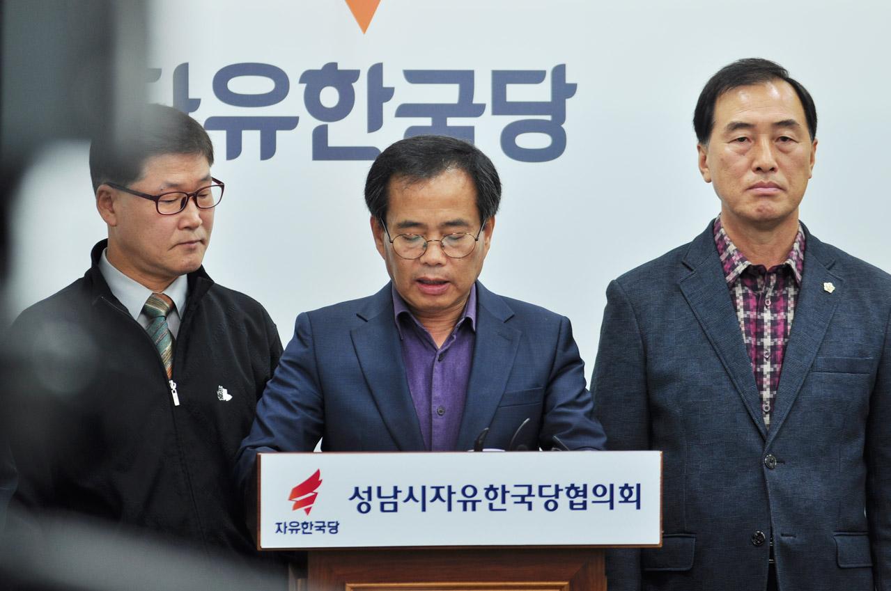 무상교복 관련 기자회견 중인 자유한국당 모습