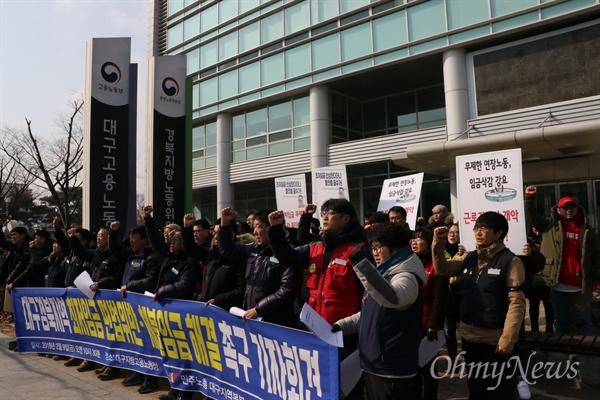 민주노총 대구본부와 경북본부는 9일 오전 대구노동청 앞에서 기자회견을 갖고 최저임금 편법과 체불임금 청산을 촉구했다.