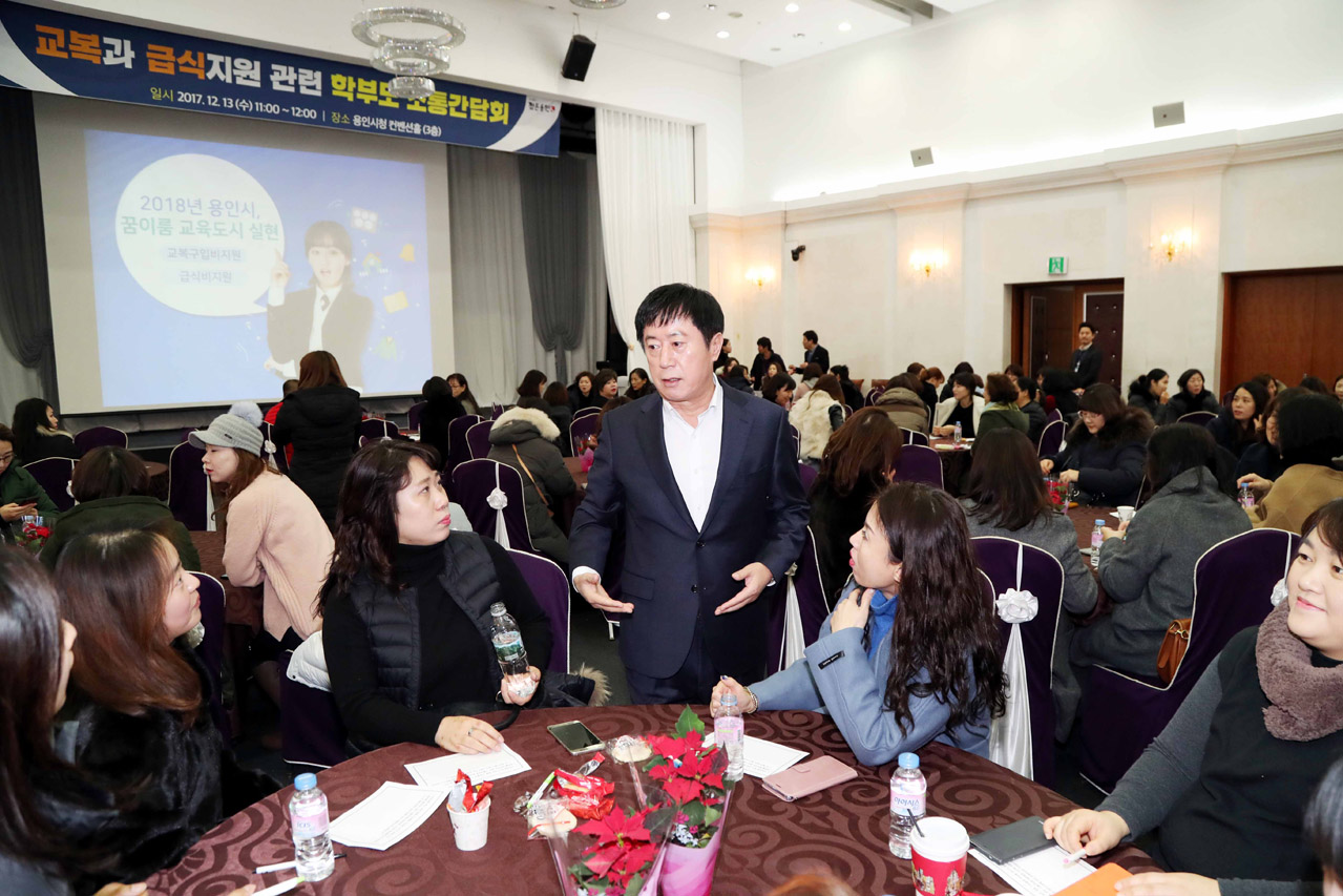 무상교복 급식 관련 간담회에 참석한 정찬민 용인시장