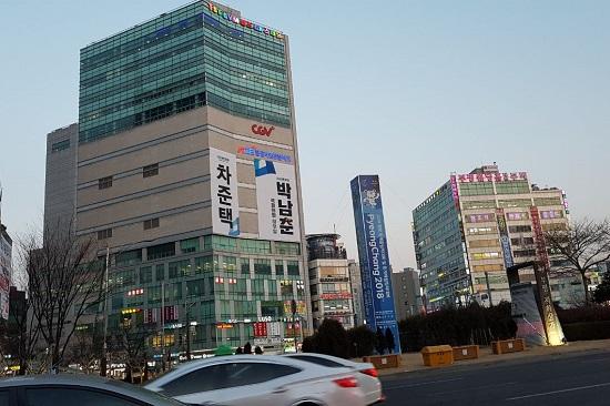 부평역 4년전 유정복 시장(당시 새누리당 국회의원)이 선점 했던 건물을 이번엔 민주당 박남춘 의원이 선점했다.