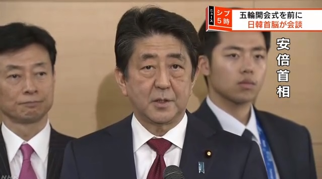 아베 신조 일본 총리의 한일 정상회담 관련 기자회견을 보도하는 NHK 뉴스 갈무리.