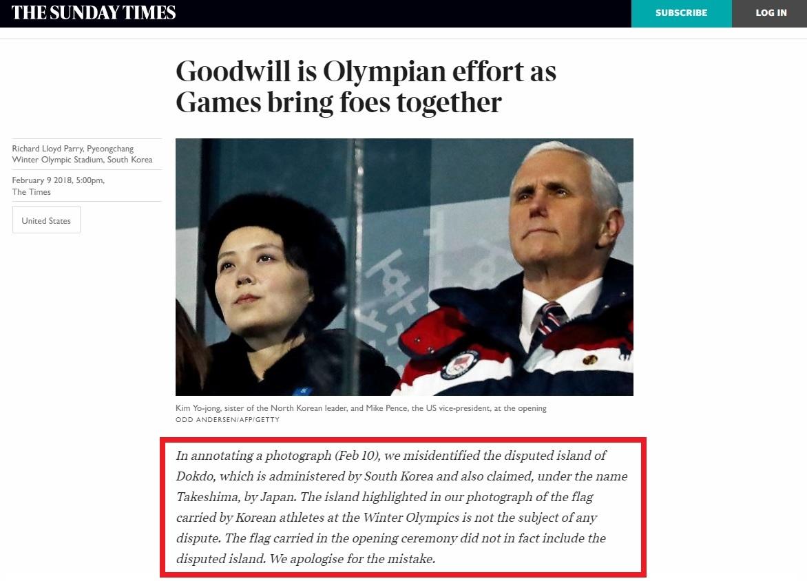 독도 소유권 오인을 사과하는 영국 <더타임스>의 평창 동계올림픽 보도 갈무리.