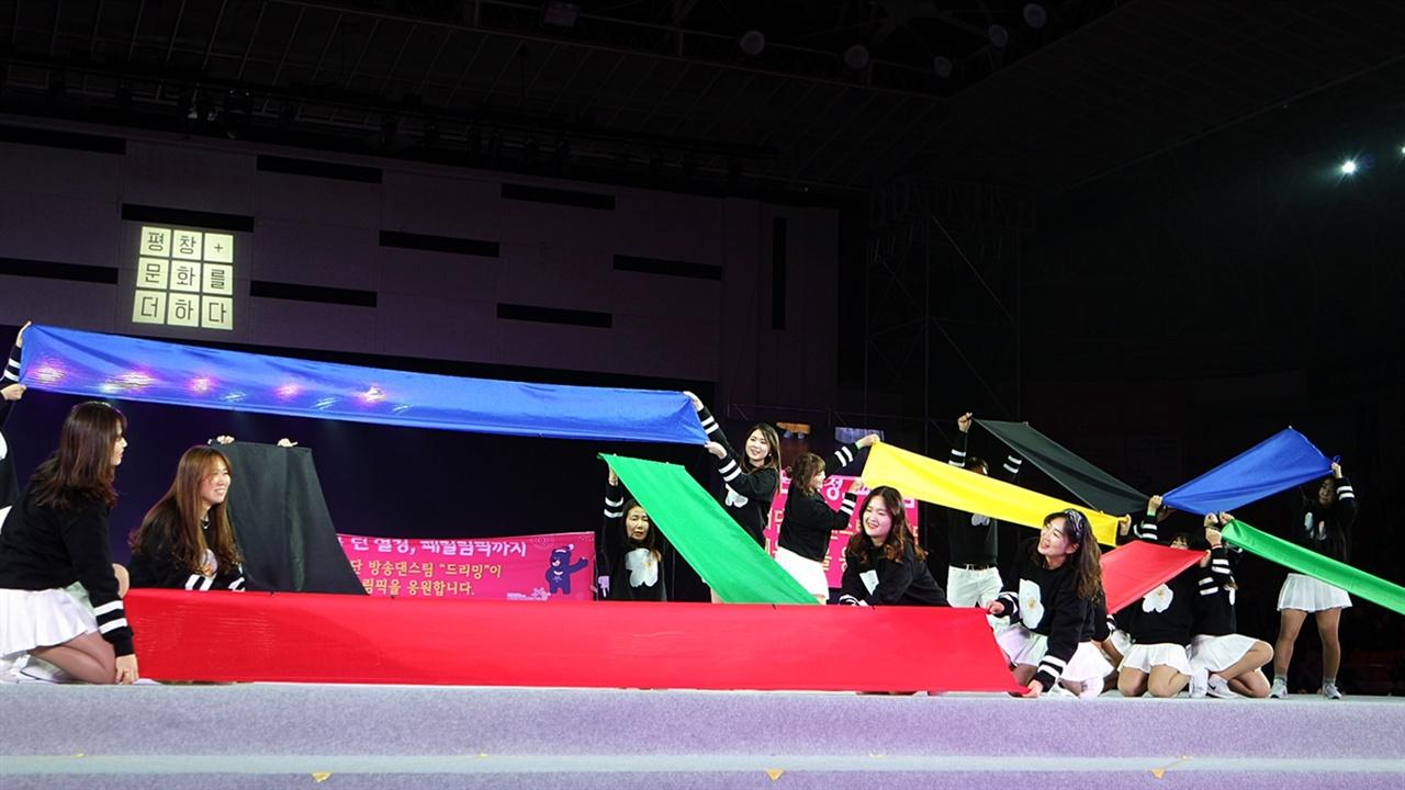 2월 10일 개막한 원주 윈터댄싱카니발에서 참가자들이 댄싱카니발 경연을 치루고 있다.