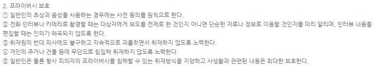 SBS홈페이지 갈무리