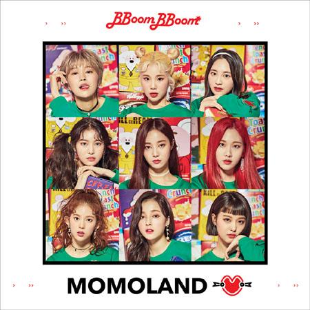 지난 1월3일 발매된 걸그룹 모모랜드의 미니 음반 < Great! > 표지.  지난달 불과 5천장 가량 판매된 이 음반은 지난 12일 하루에만 무려 8천장이 팔려 사재기 의혹을 불러 일으키고 있다.