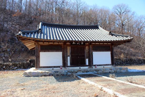 박경신 의병장의 유물 등을 모시고 있는 경의관(임호서원의 기념관)