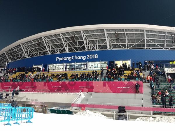 알펜시아 스키점핑센터 경기장 내부 (사진: 신철민)