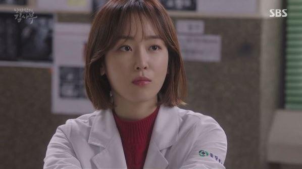 <낭만닥터 김사부>에 출연했던 서현진의 모습