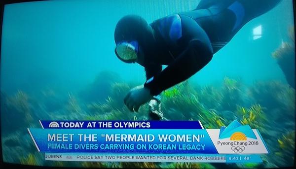 미국 시간 2/15 NBC 아침 방송 Today show에서 캡쳐. 메인 앵커인 사반나, 호다, 알이 평창에서 올림픽과 한국에 관한 생방송을 진행하고 있다.