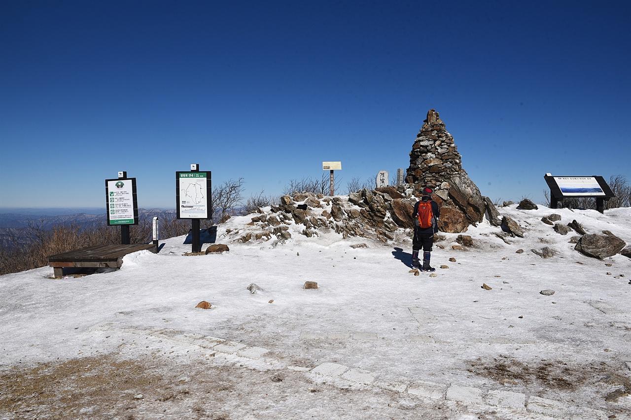 계방산 정상  1577m. 남한 땅에서 다섯번째 높은 산 정상이다.