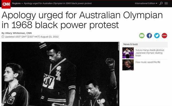 검은 장갑 퍼포먼스와 관련한 CNN 기사 갈무리.