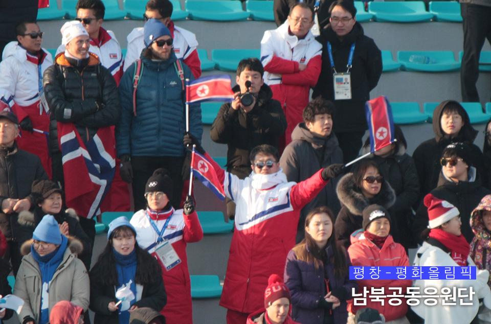 크로스컨트리 경기장 저 건너편에서 응원단에 손을 흔들어주는 북측관계자