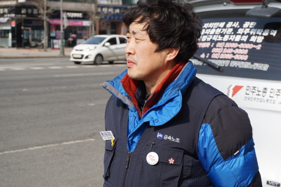 김교명 금속노조 한국GM 군산 비정규직지회장