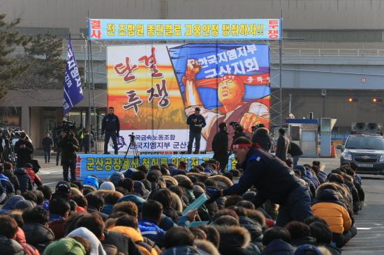 지난 14일 금속노조 한국지엠지부 군산지회는 공장폐쇄 철회를 요구하는 결의대회는 군산공장 내에서 열었다.