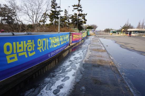 한국GM 군산공장 동문 앞에 비정규직지회가 설치한 현수막