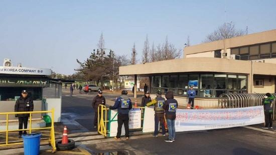 14일 금속노조 한국GM지부 군산지회가 개최한 공장 폐쇄 규탄 결의대회에 비정규직노동자들은 참석하고 싶었지만, 사측의 제지로 함께하지 못했다.