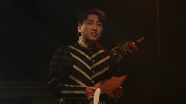 윌리엄 셰익스피어 역의 유성재 배우가 노래를 부르고 있다(MJstarfish 공식 유튜브 영상 캡처).