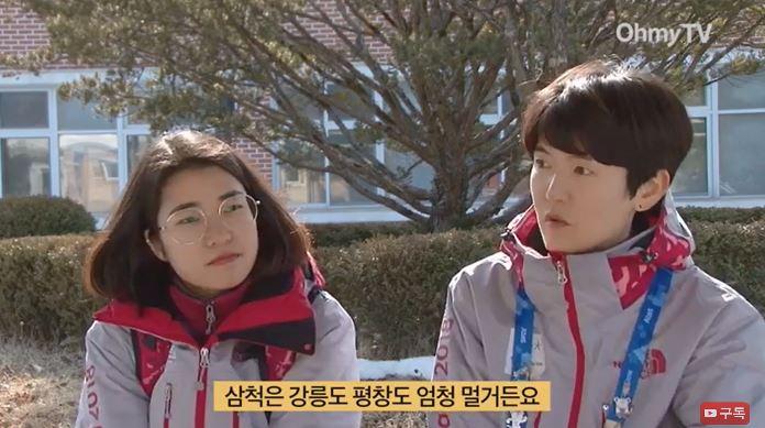 평창올림픽 자원봉사자 김경민 교사와 대학생 정유라씨