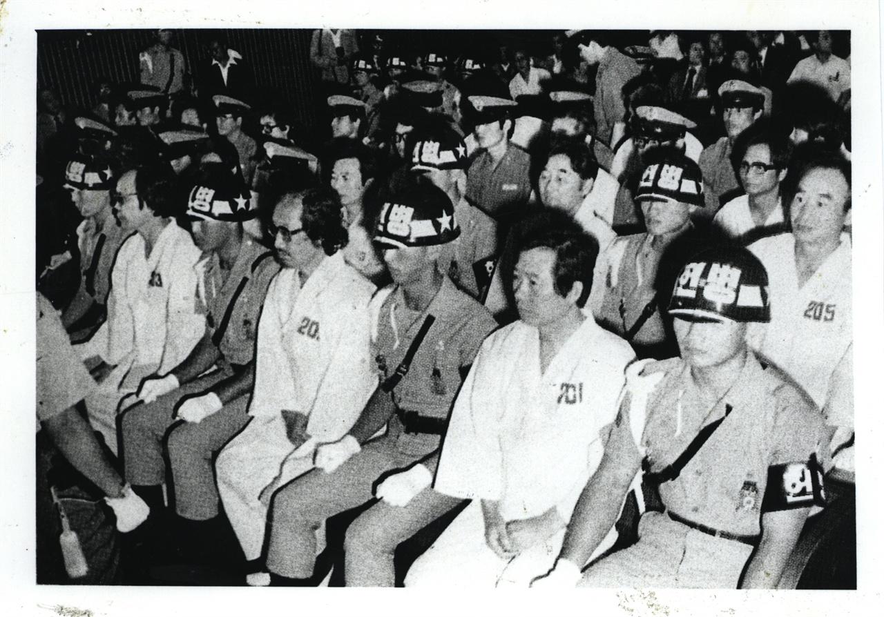 내란음모 재판 1980년 김대중 내란음모사건으로 군사재판때의 문익환, 김대중.