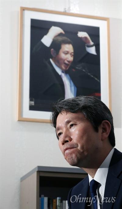 이인영 더불어민주당 의원