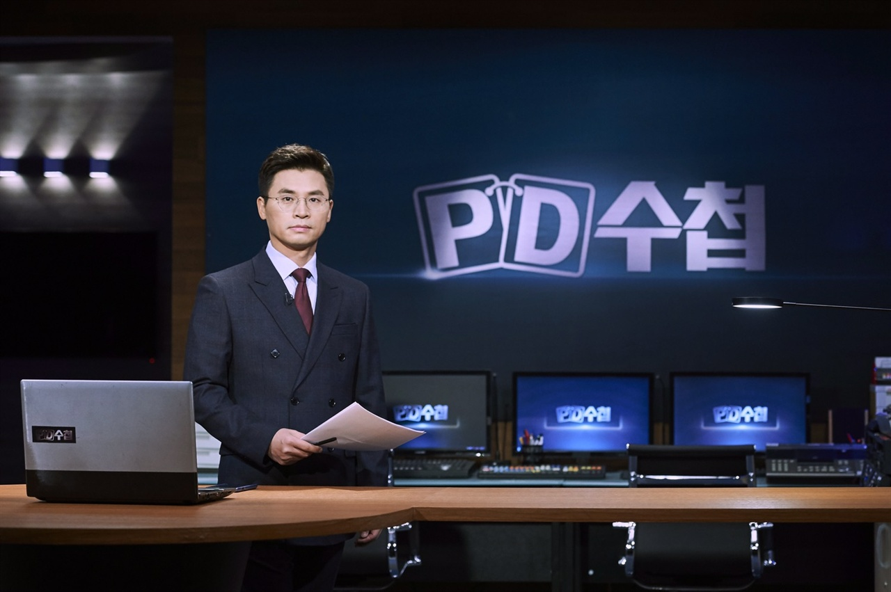 한학수 MBC PD