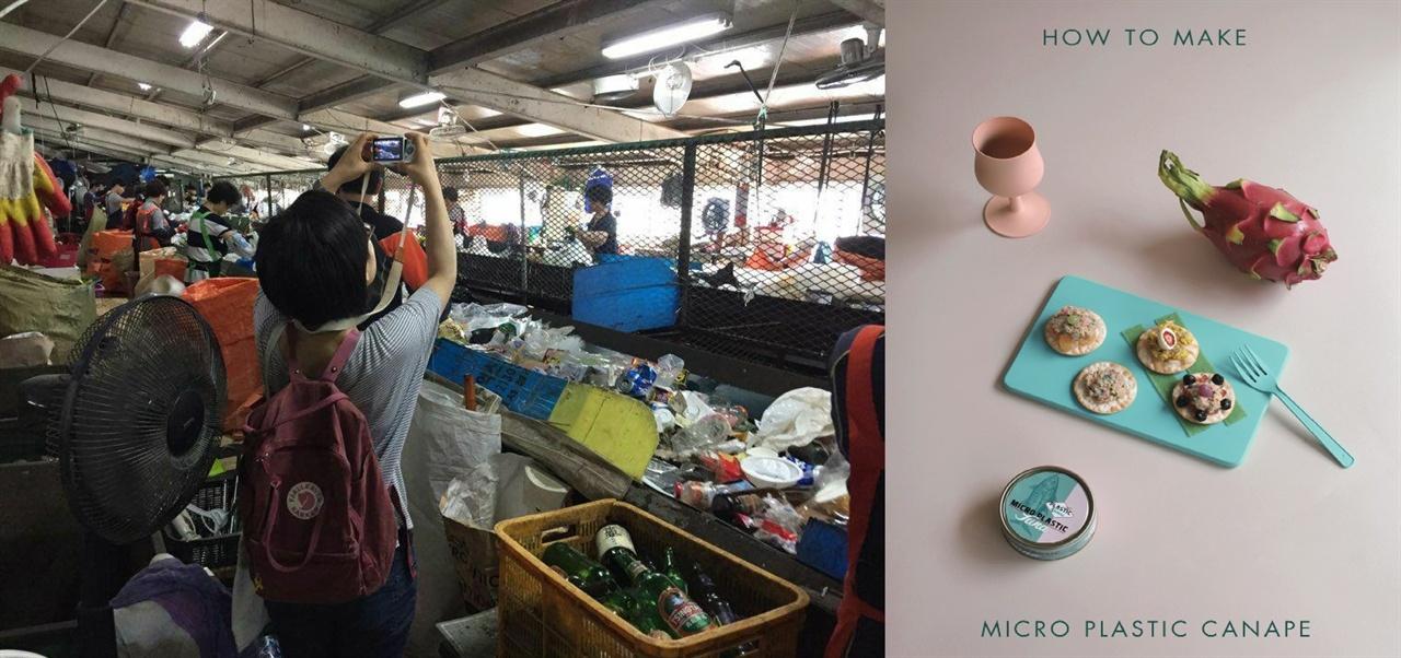 테이크아웃 컵이 버려지는 과정을 추적하는 작업 중 'How to make Micro Plastic Canape' 전시회 포스터