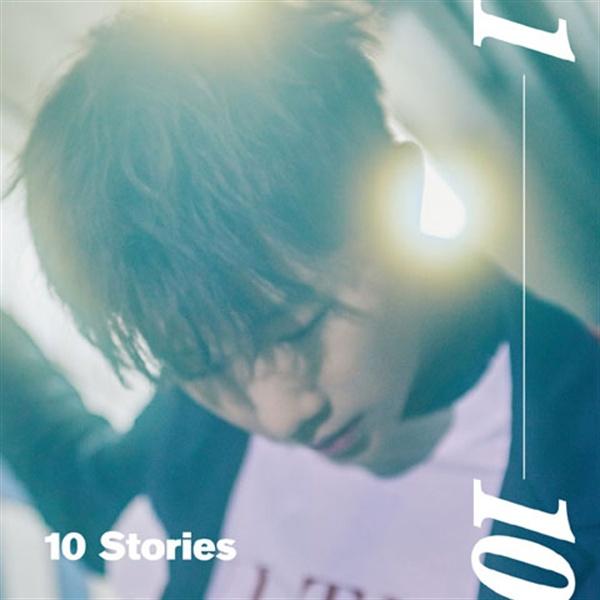 26일 공개된 인피니트 김성규의 첫 정규 음반 < 10 Stories >
