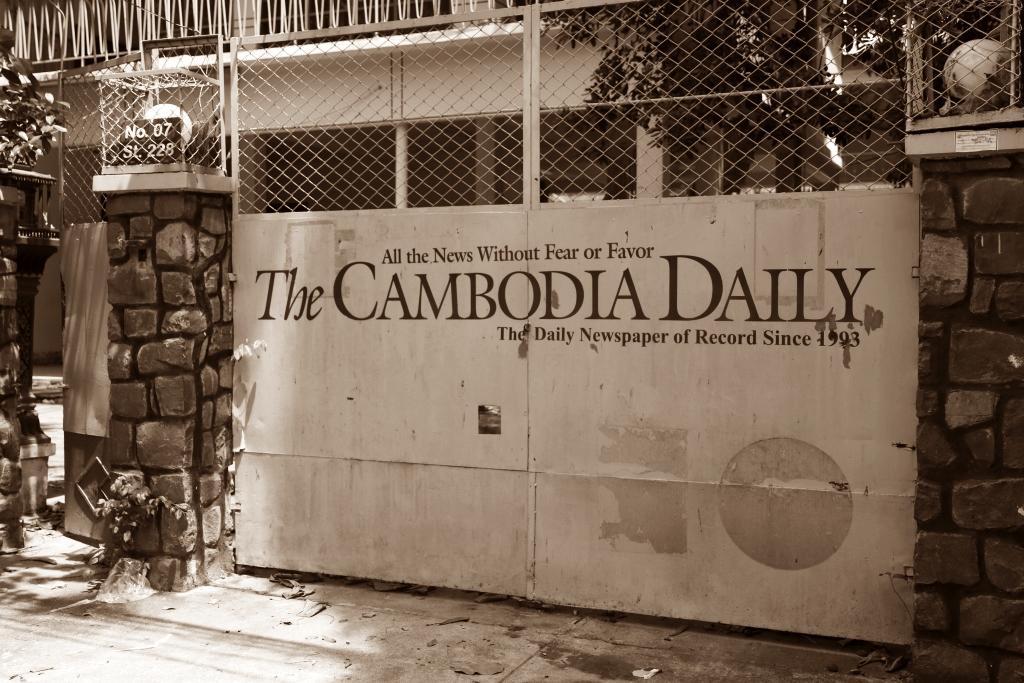 지난해 9월 세금체납을 이유로 정부에 의해 강제 폐간된 독립언론 캄보디아 데일리 신문사의 폐쇄직후 모습.