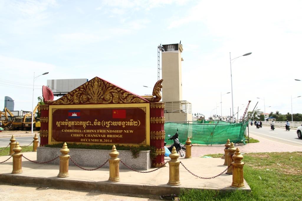 경제력을 바탕으로 동남아에서 막강한 영향력을 행사했던 일본이 지난 1997년 무상원조로 건립한 프놈펜 일본다리 옆으로, 중국이 지원한 새 다리가 지난 2015년 완공됐다. 수도 프놈펜에 놓여진 쯔로이짱와 다리는 일명 '중국 다리'로도 불린다.
