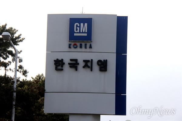 한국지엠(GM).