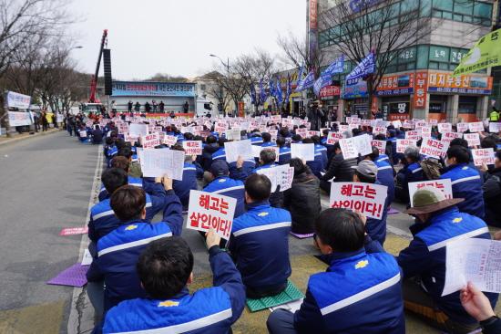 27일 군산시청 앞에서 열린 '한국GM 군산공장 폐쇄 철회를 위한 군산시민 결의대회'에 참석한 노동자들.