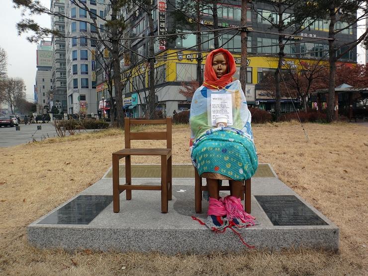 구로구 평화의 소녀상