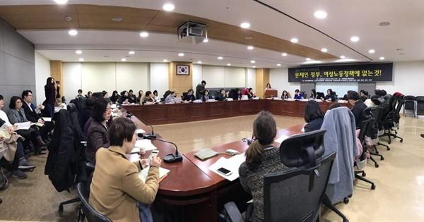 지난 2월27일 한국여성노동자회 등에서 주최한 『2018 여성노동대토론회 - 문재인 정부 여성노동정책에 없는것』에서는 발제 주제로 '채용차별, 더이상 방치할 수 없다' 문제를 다루었다.(자료집은 단체 홈페이지에서)