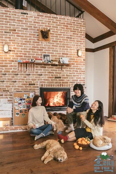 JTBC <효리네 민박2>