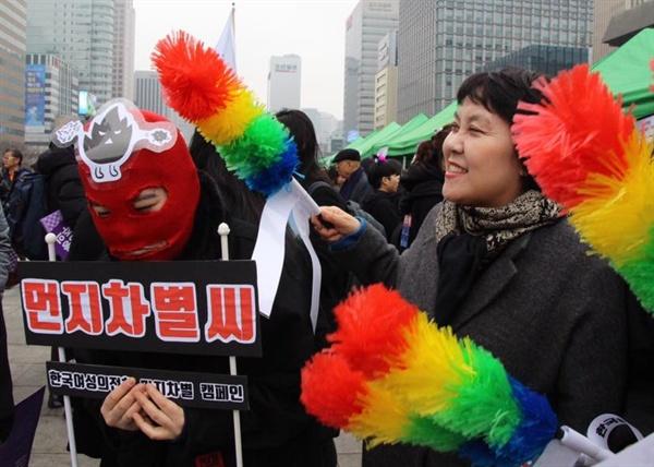 4일 서울 광화문광장에서 34회 한국여성대회가 열렸다. 사회 속 먼지같이 퍼져있는 일상적 차별을 털고 있는 정춘숙 민주당 의원의 모습.