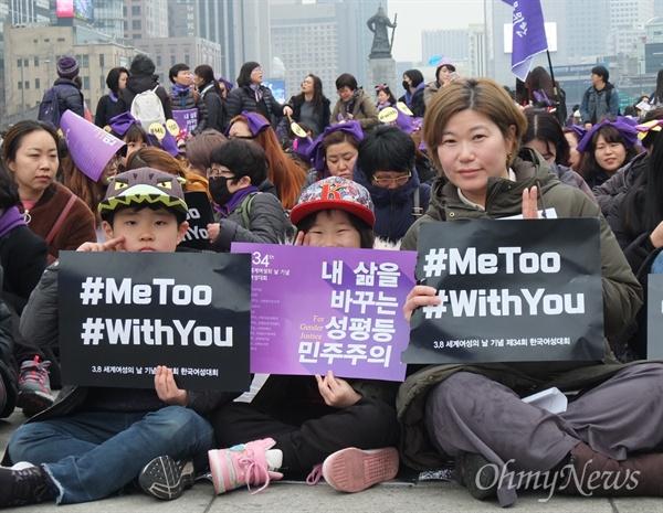 4일 서울 광화문광장에서 34회 한국여성대회가 열렸다. 아이들과 함께 나와 연대를 외치는 한 참가자의 모습.