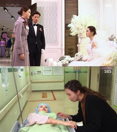SBS 새 토요 드라마 <착한마녀전>의 한 장면.