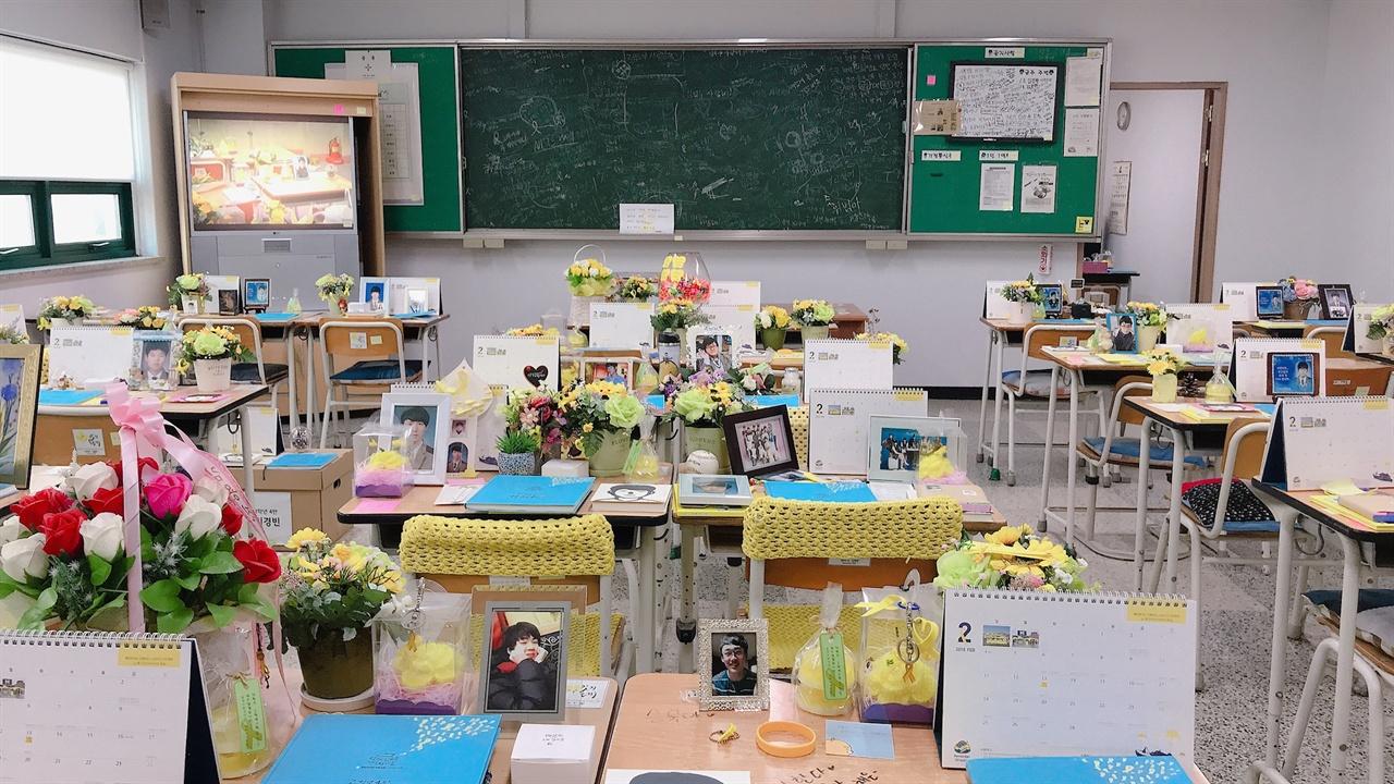 기억교실 단원고 기억교실