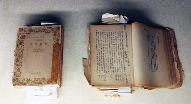 """정법안장 그가 늘 곁에 두고 읽었던 """"정법안장""""이란 선관련 책에 밑줄이 그어져있다"""