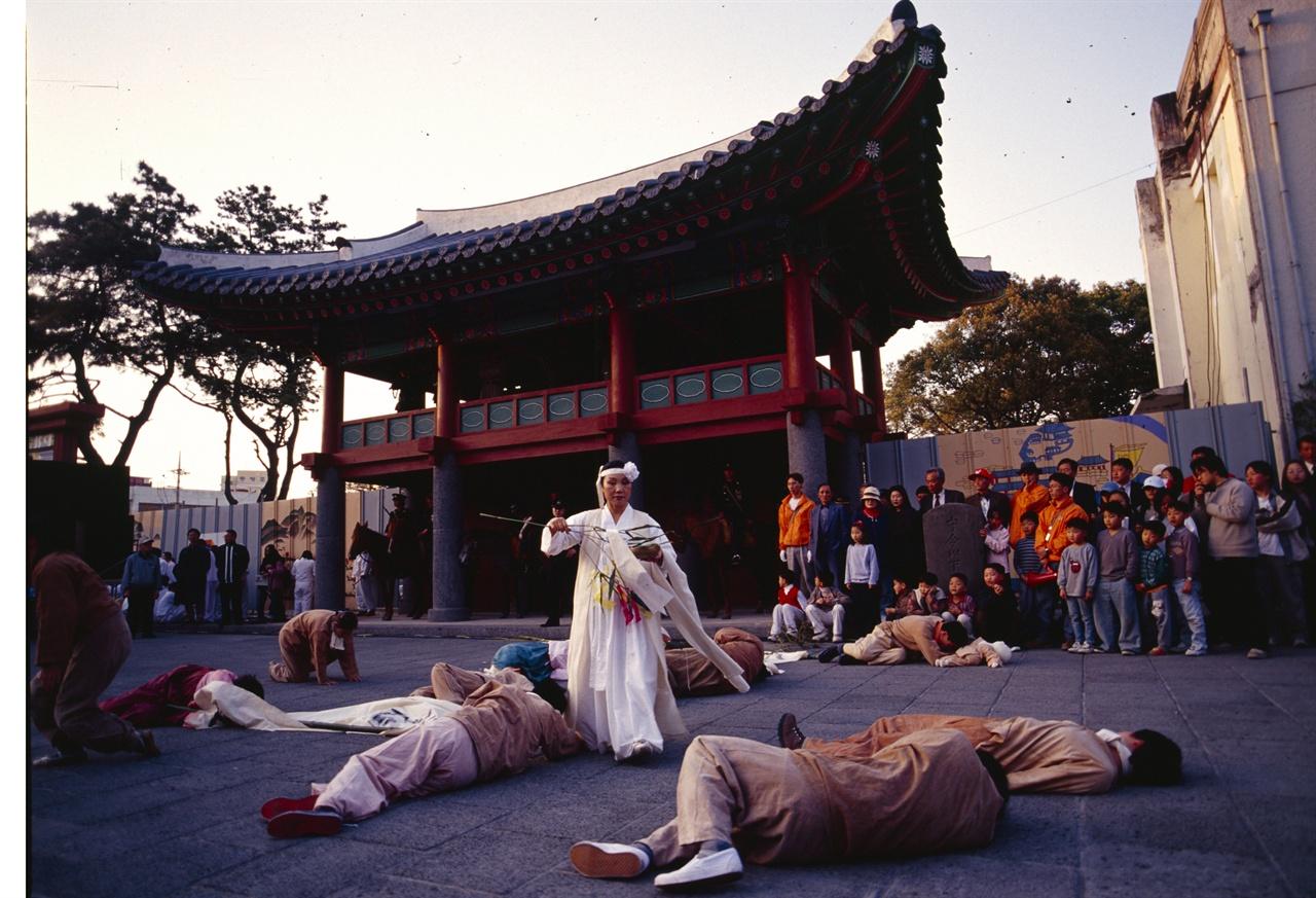 2003 관덕정 4.3문화예술축전