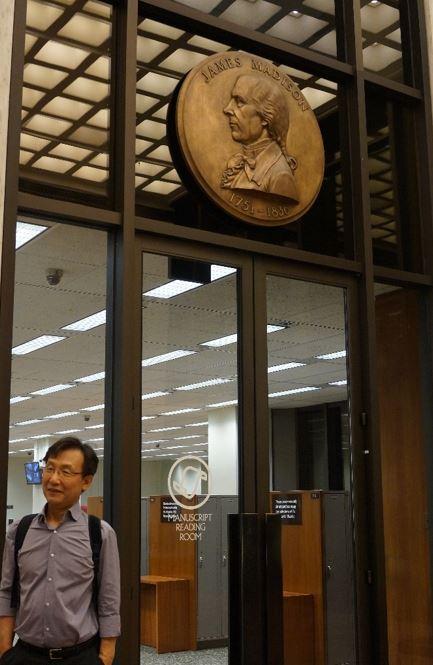 미의회 도서관 조지 포크 자료 열람