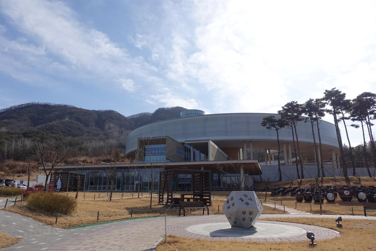 대한민국 술테마 박물관 전경