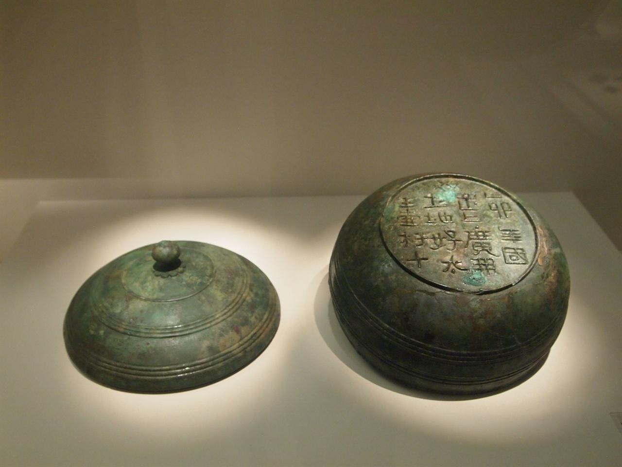 호우명 그릇 호우총에서 출토된 '호우명 그릇' 사진 : 국립중앙박물관 직접 촬영