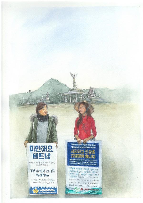 만만디 캠페인 광화문에서 '미안해요 베트남' 캠페인을 벌이고 있는 구수정과 한베평화재단 후원회원 청년.