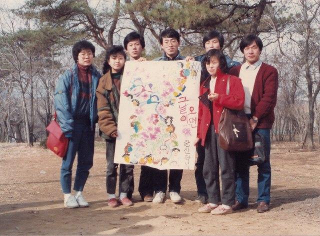 1986년 한신학보사 엠티 때 친구들과 찍은 사진. 왼쪽에서 둘째가 구수정. 사진 제공 - 구수정