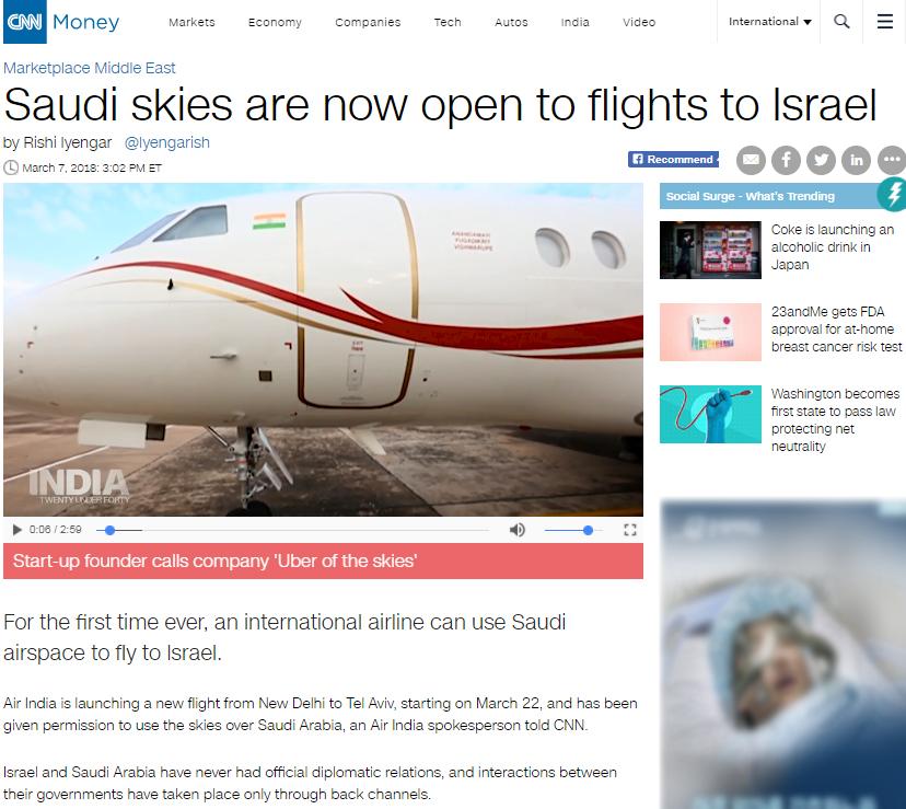 3월 7일(현지시각) CNN은 '이스라엘로 가는 사우리아라비아의 하늘이 열렸다'라는 제목의 기사를 내보냈다.
