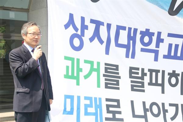 2017년 8월 31일 민주화 투쟁에 승리한 상지대는 천막 농성장을 철거했다. 8년 6개월만의 일이다.