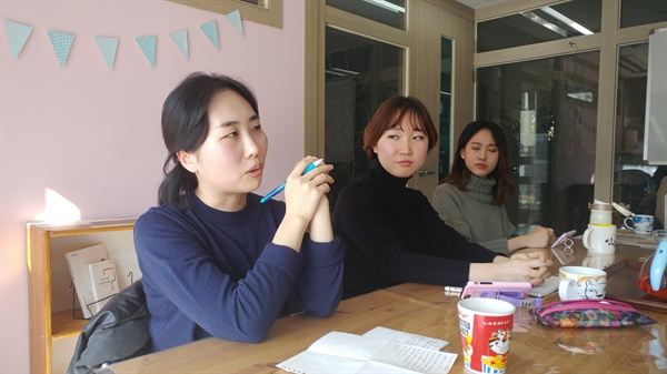 한국여성노동자회는 2월 21일 마포구 공간여성과일에서 <여성취준, 이거 실화냐 집담회>을 열었다.